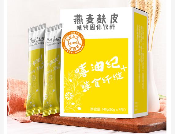 燕麦麸皮植物固体饮品